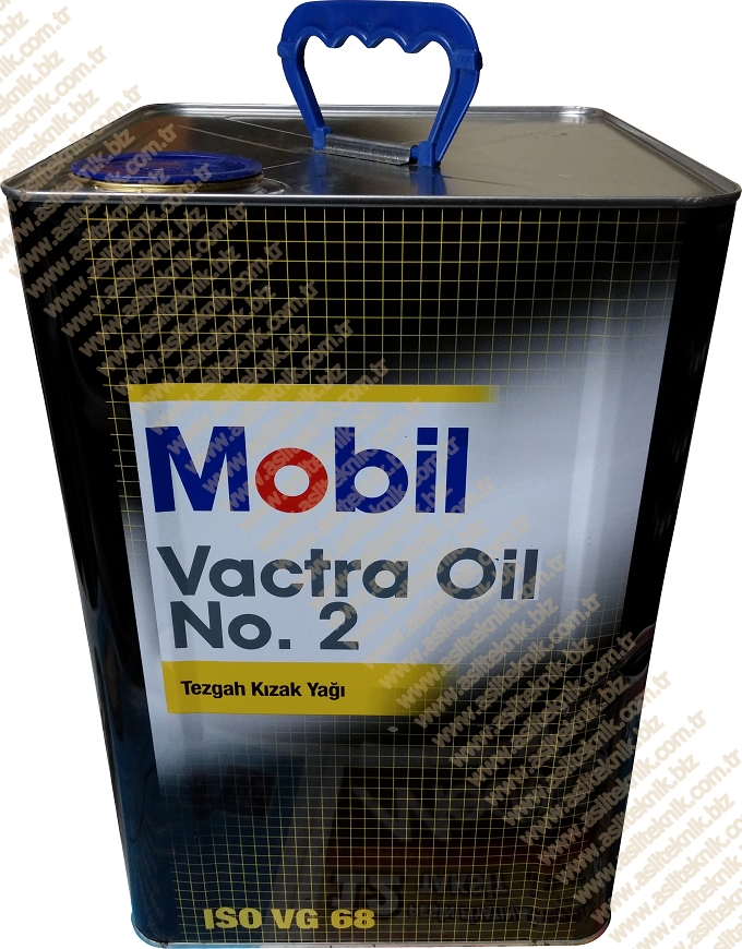 Mobil Vactra Oil 2 Купить